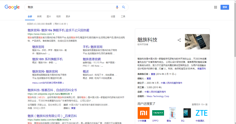 google.com.hk。使用谷歌訪問助手。親測有效哦 - 簡書