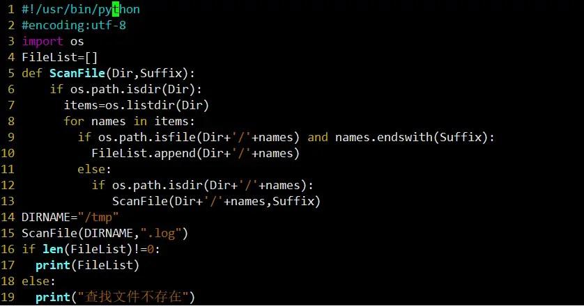 Python 查找Linux文件 - 簡書