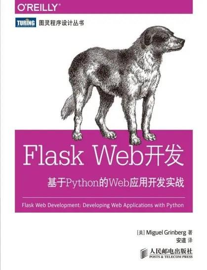 Flask Web开发:基于Python的W eb应用开发实战 - 第1张  | Hello word !