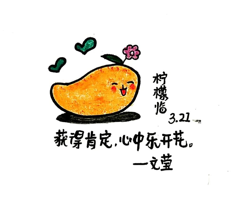 每日金句   陰雨三月 3.21~3.31 - 簡書