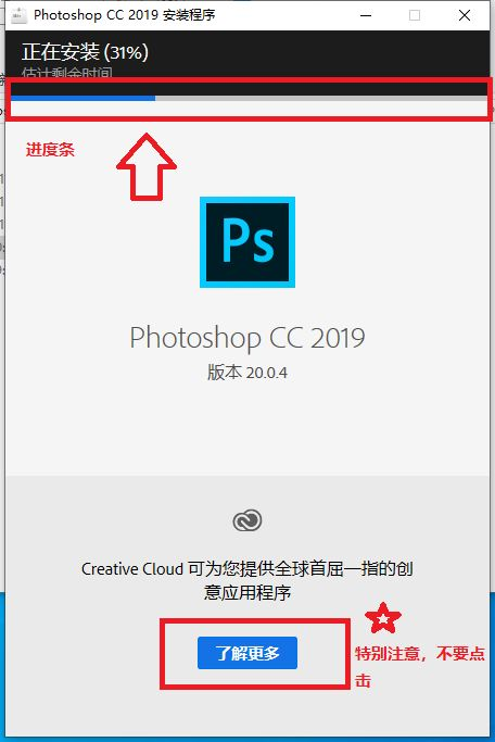 ps下載軟件Photoshop破解版安裝教程(附安裝包)AdobePhotoshopCC2019下載 - 簡書