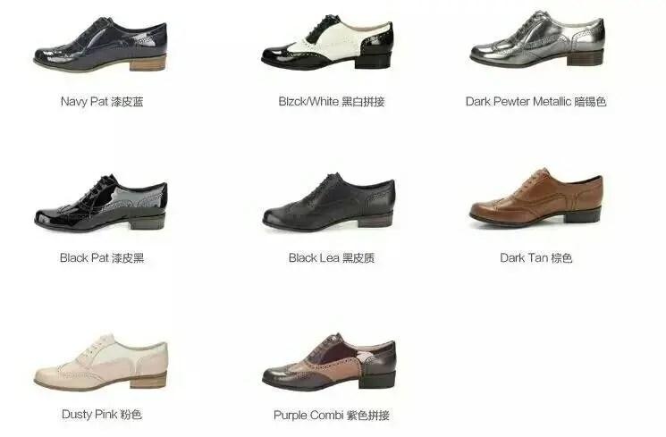 keen kitchen shoes grape decor for 不来双万能的牛津鞋过秋天吗 简书 可能有的朋友会说 这双鞋不是前几年比较流行吗 错 像这种经典的鞋型 不只是前几年 今年照样流行 甚至年年都会流行 它根本就是专属于春秋两季的经典单品啊