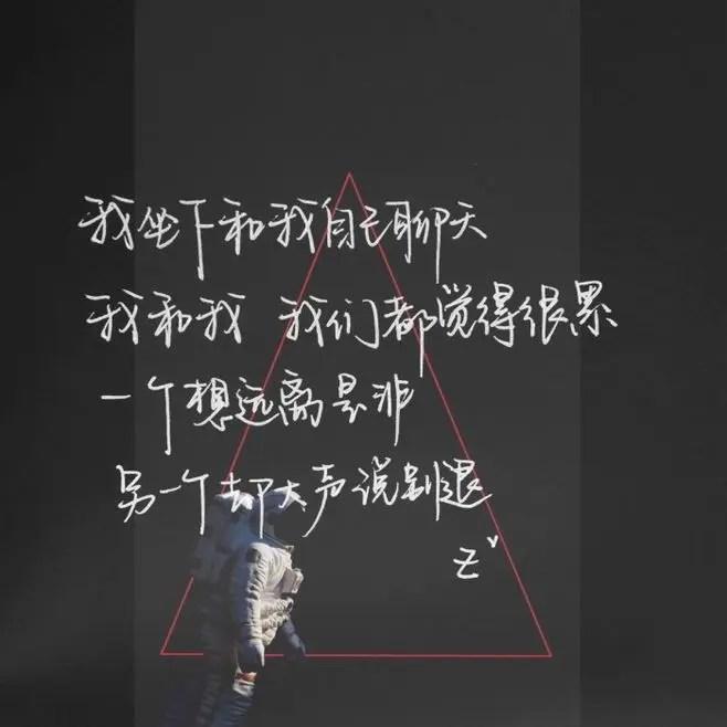 網易云音樂熱評 - 簡書