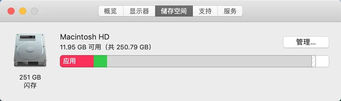 Mac系統占用空間過大清理 - 簡書