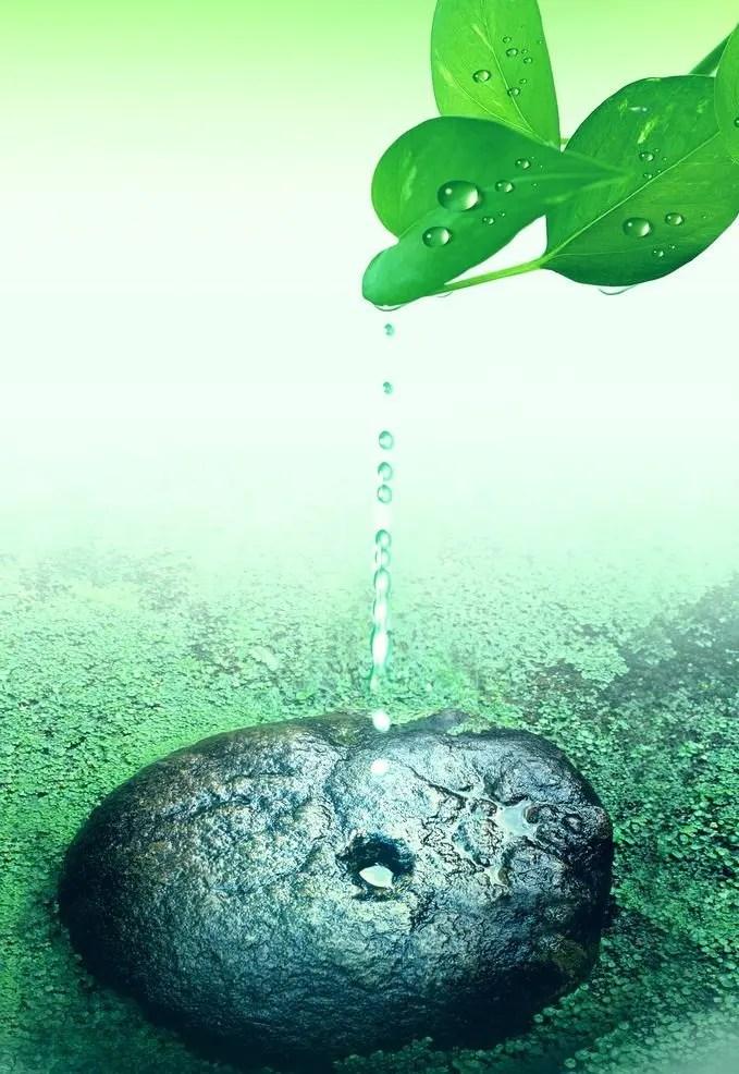 滴水穿石 - 簡書