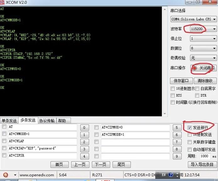 WiFi模塊AT指令+接入OneNET平臺 - 簡書