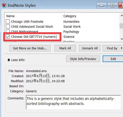 endnote使用小百科 - 簡書