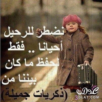 صور حزينه 2020 اجمل الصور الحزينه بعبارات حزينه صور مكتوب