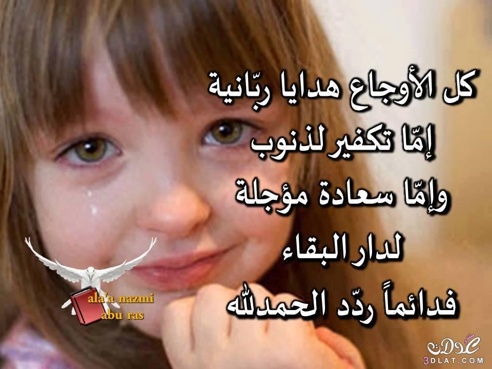 حكم واقوال مصورة كلمات تكتب بالذهب حكم واقوال عظماء مأثورة