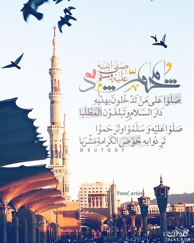 صور اسلامية حديثة 2020 اجمل الصور الدينية بوستات دينية
