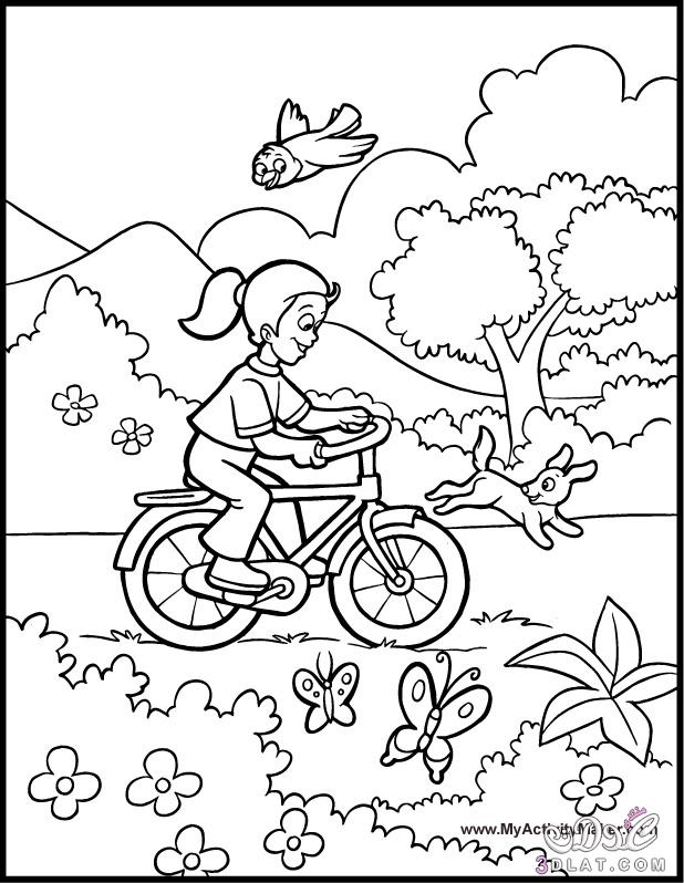 Desene De Colorat Cu Anotimpul Vara Auto Electrical Wiring