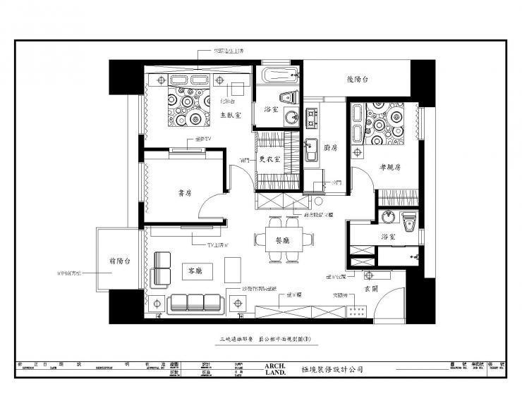 極境室內設計-三峽遠雄耶魯-歐式簡約風3D圖,28坪3房2廳2衛-設計作品-租屋討論區-591房屋交易網討論區