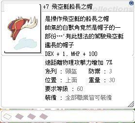 不務正業的詩人|攻略心得 - Powered by phpwind