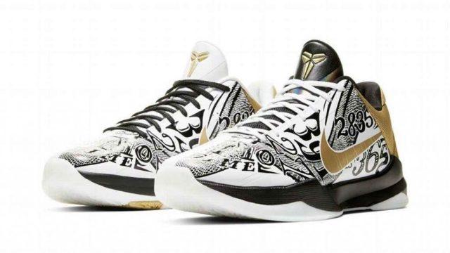 Bryant's Kobe 5 Protro