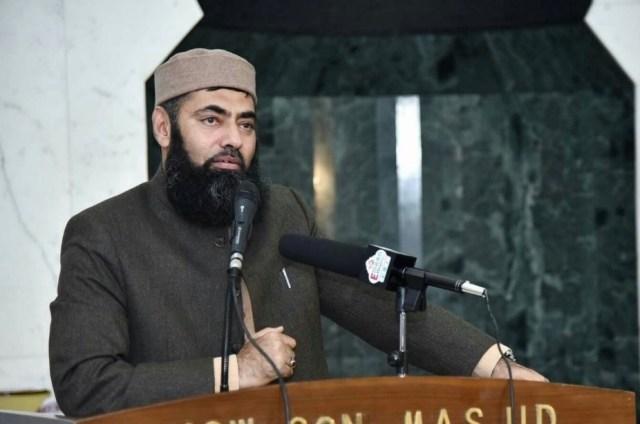 Chief Imam Muhammad Arshad