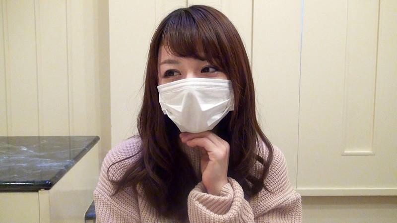 GSIRO-005 Miki