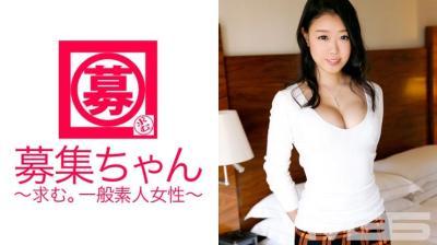 261ARA-051 募集ちゃん 050 れみ 20歳 カフェ店員