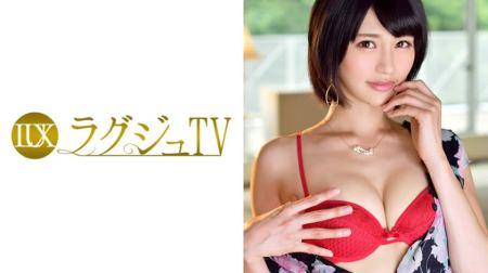 259LUXU-823 ラグジュTV 797 小田萌咲 27歳 イラストレーター popjav.com