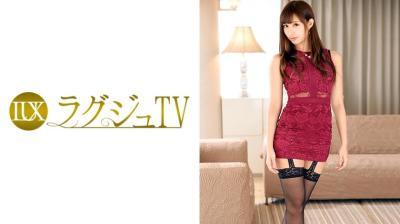 259LUXU-483 ラグジュTV 473 二宮梓 26歳 現役モデル