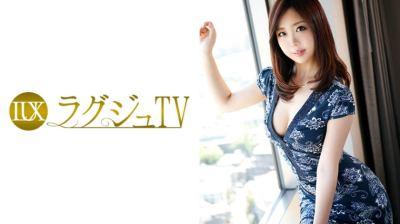 259LUXU-705 ラグジュTV 695 神谷るい 29歳 秘書