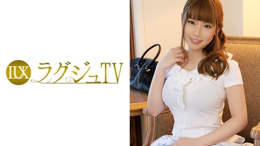 259LUXU-016 ラグジュTV 030 滝川恵里菜 34歳 主婦