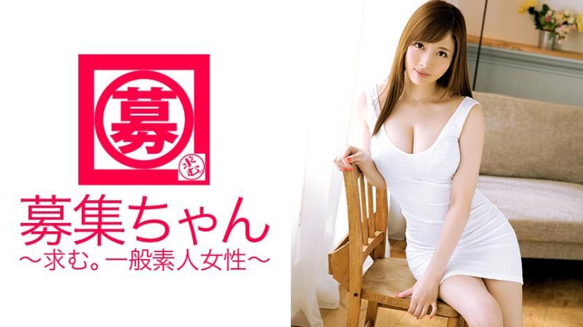 261ARA-112 募集ちゃん 111 みさき 24歳 受付嬢