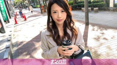200GANA-1620 マジ軟派、初撮。 1000 なみえ 27歳 美容部員