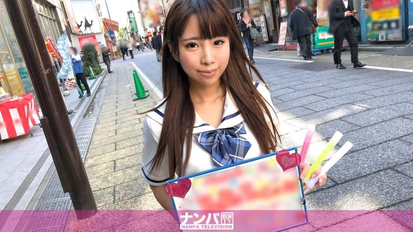 200GANA-1555 コスプレカフェナンパ 34 ゆな 19歳 アイドルカフェの店員