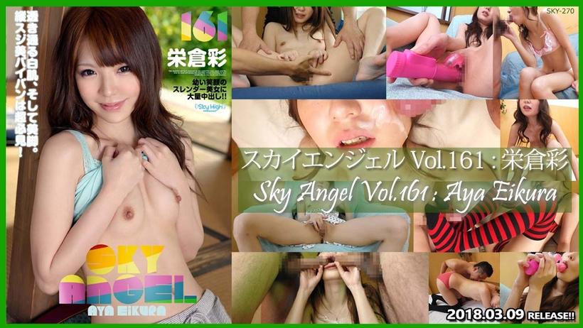Tokyo Hot SKY-270 スカイエンジェル Vol.161 : 栄倉彩