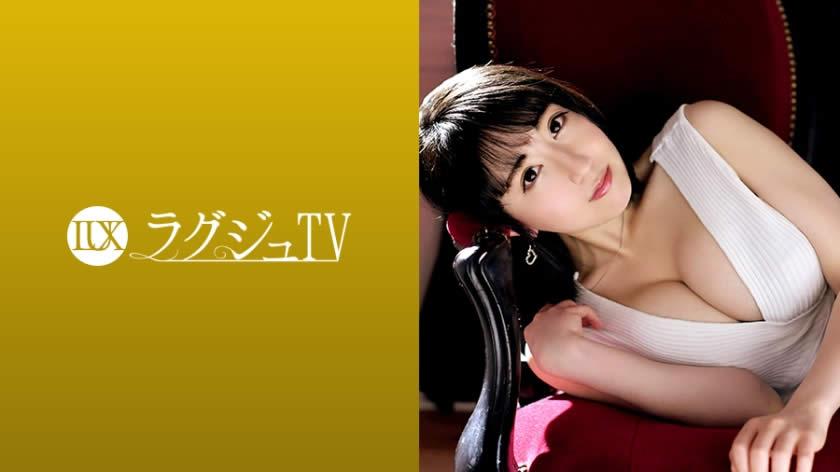 259LUXU-935 ラグジュTV 925 向井花 27歳 バレエ講師