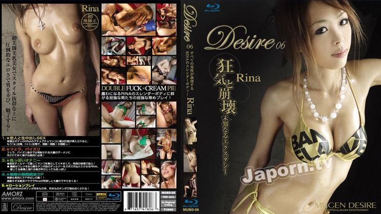 MUBD-06 Desire 06 : Rina