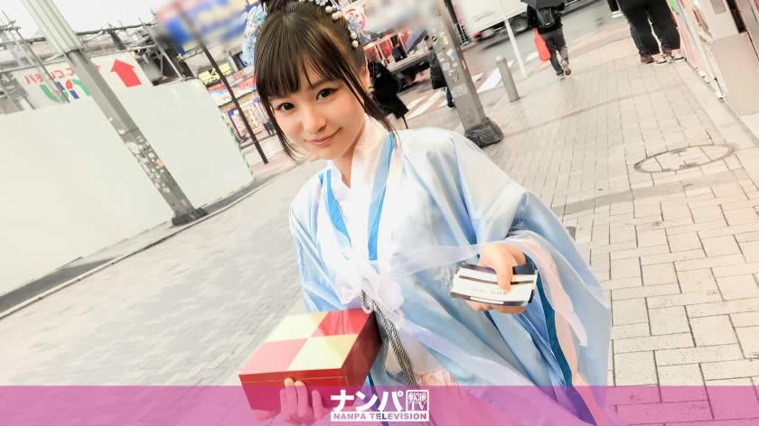 200GANA-1709 コスプレカフェナンパ 36 楓 22歳 女子大生(竜宮城カフェアルバイト)