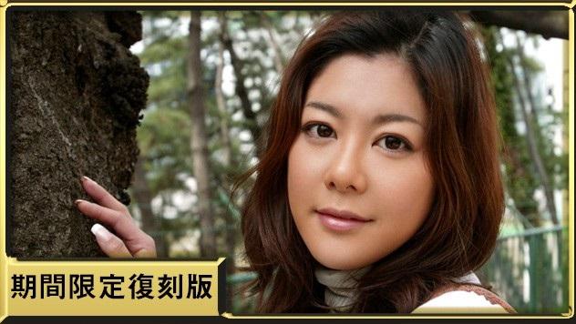 MYWIFE-8091 杉森 京香