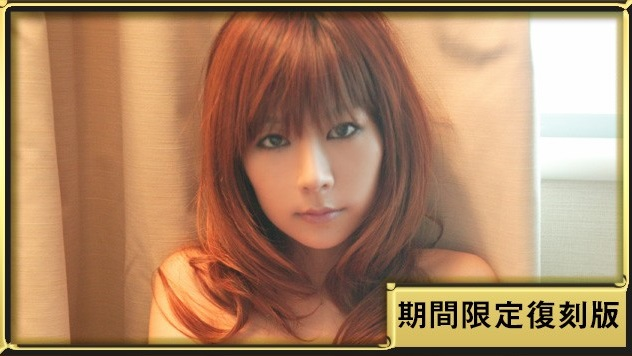 Mywife-9093 青山 優希