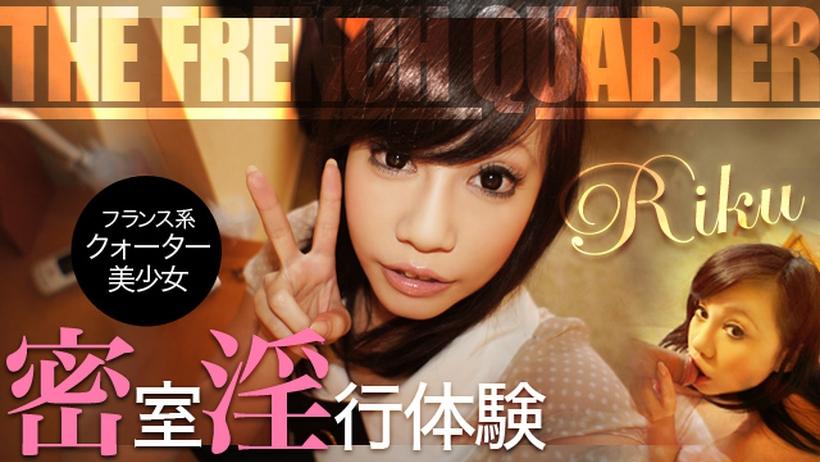 Tokyo Hot th101-000-111696 フランス系クォーター少女の密室淫行体験