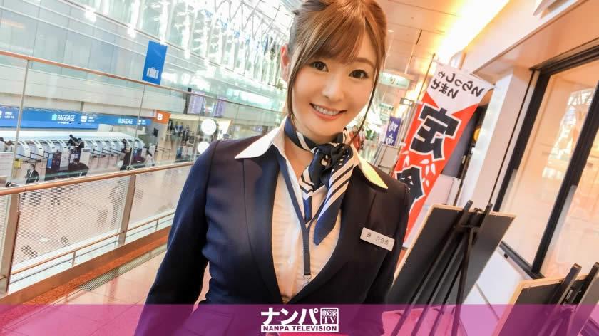 200GANA-1731 【ガチ中出し】マジ軟派、初撮。 33 ゆりか 37歳 空港内カード受付