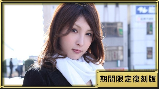 Mywife-9096 佐籐 麻美