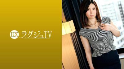 259LUXU-968 ラグジュTV 950 春咲結花 34歳 学校教師
