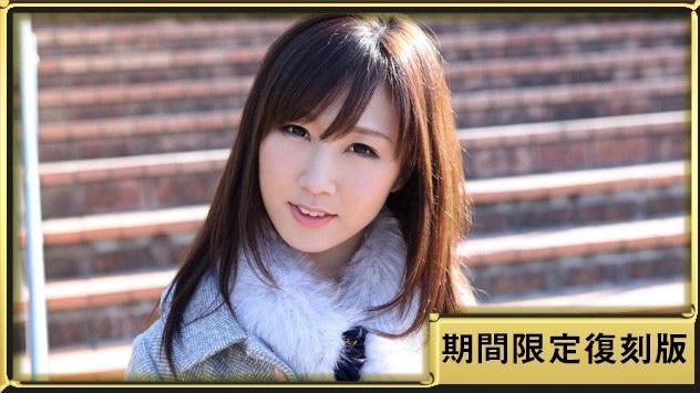 MYWIFE-9098 佐野 美穂