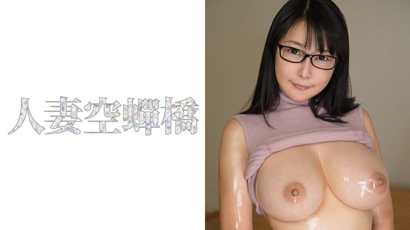 Nonton Film JAV 279UTSU-201 人妻空蝉橋 ありさ Subtitle Indonesia Streaming Movie Download Gratis Online