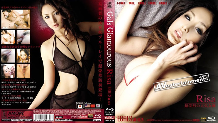 Nonton Film JAV BD-M28 Egals Vol. 3 : ギャルズ グラマラス : 村上里沙 Subtitle Indonesia Streaming Movie Download Gratis Online