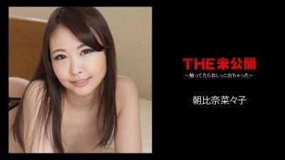 Carib 070418-699 Asahina Nanako The Undisclosed: The Spring Show