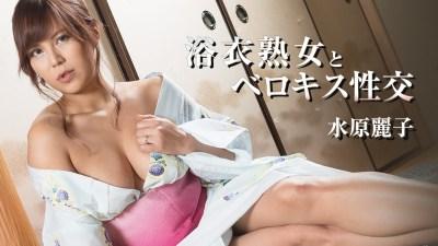 HEYZO 1774 Mizuhara Reiko Deep Kiss And Fuck With A MILF In Yukata