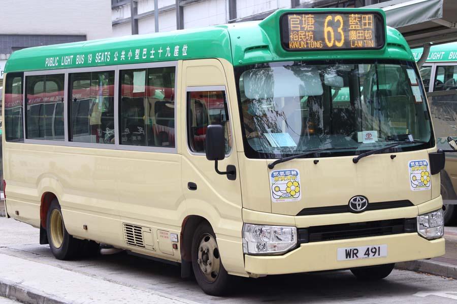 九龍專線小巴63線首架19座7LL(WR491)另前26線HD3991 - 小型巴士多媒體分享區 (M2) - hkitalk.net 香港交通資訊網 ...