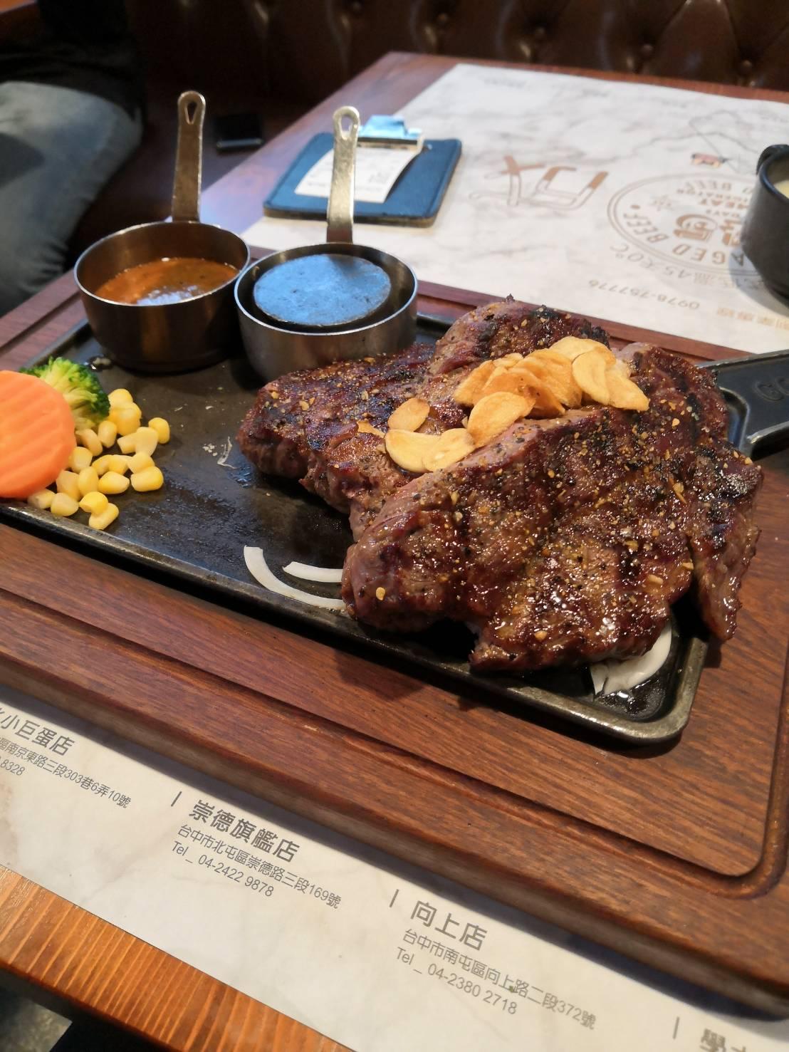 【肉肉】訂不到汕頭火鍋所以只好⋯⋯TGB狠牛炭燒牛排 - dilo的創作 - 巴哈姆特