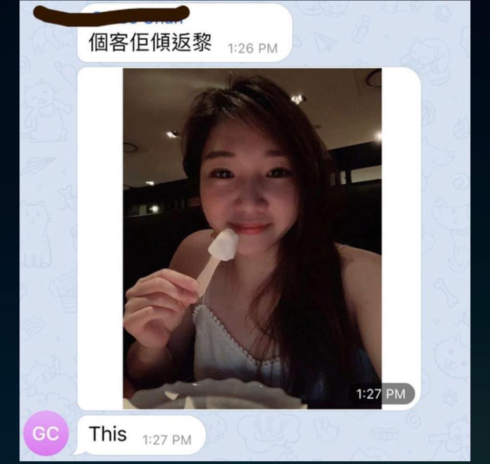 (突發) 即時 港女係的士幫條仔吹蕭 - 時事臺 - 香港高登討論區