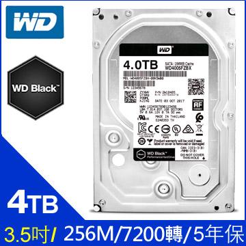 WD 黑標 4TB 3.5吋電競硬碟(WD4005FZBX) - Shenqi神麒數位-打造您的客製化電腦