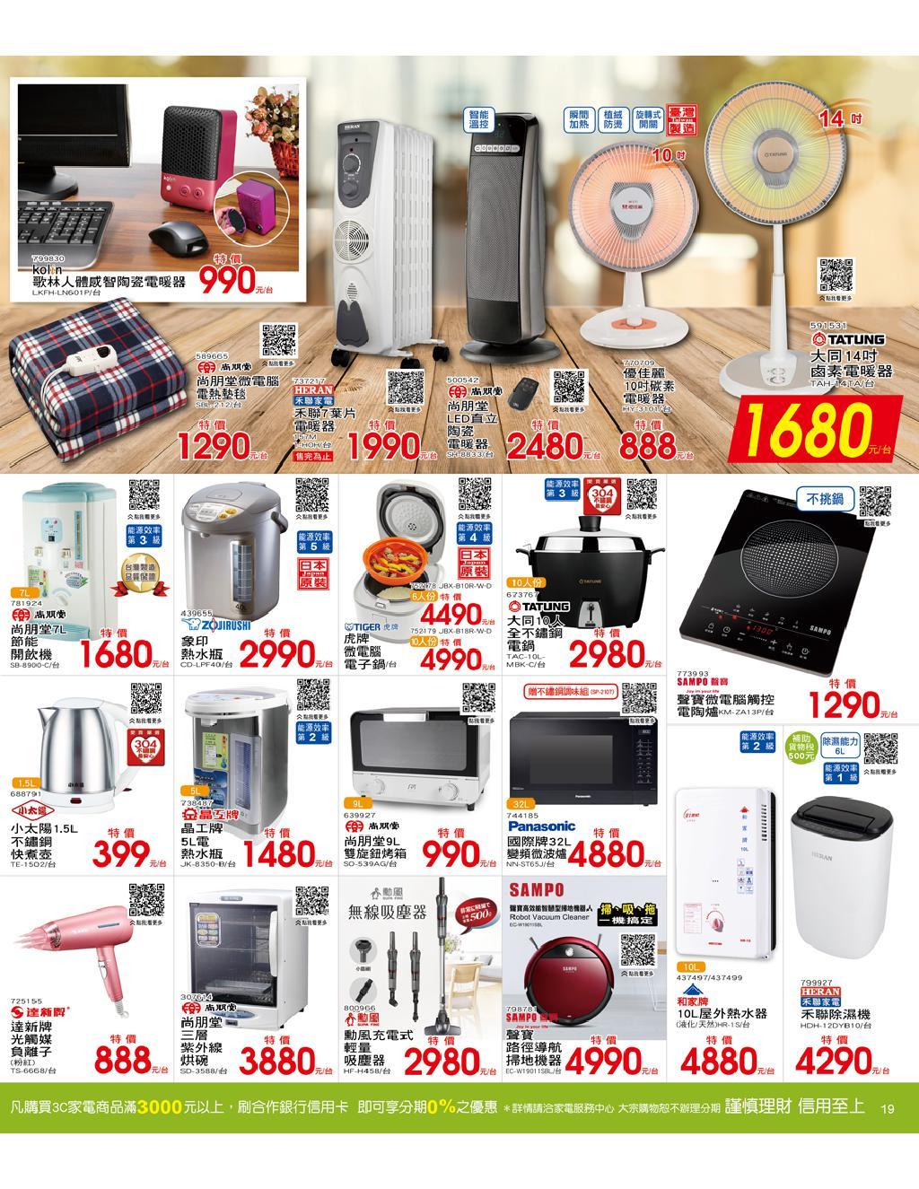 amart20201215_000019.jpg