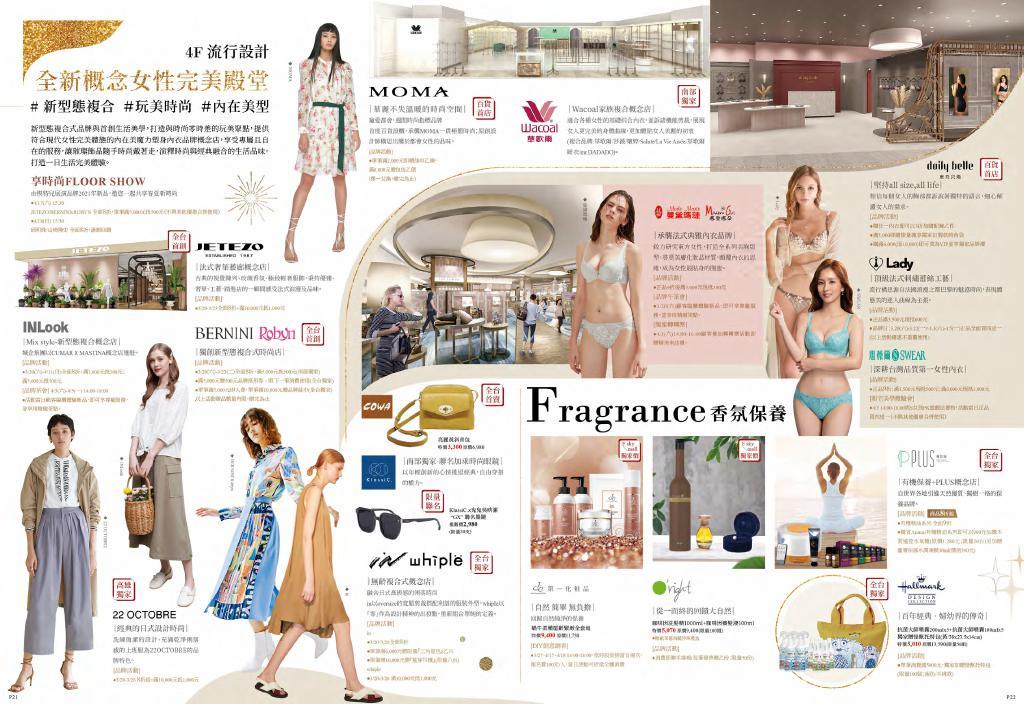 esky-mall20210421_000012.jpg