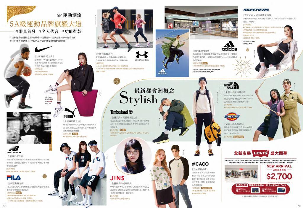 esky-mall20210421_000014.jpg